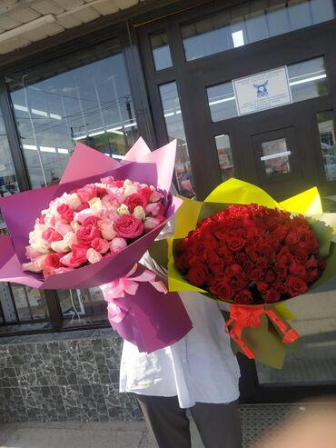 Цветы! Акция!101 роза