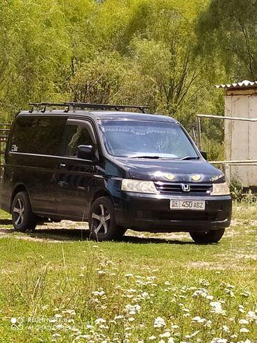 Honda 2 л. 2003 | 2999999 км