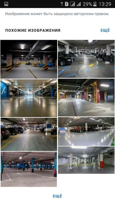 Сдаю парковка на долгосрочную аренду в Бишкек