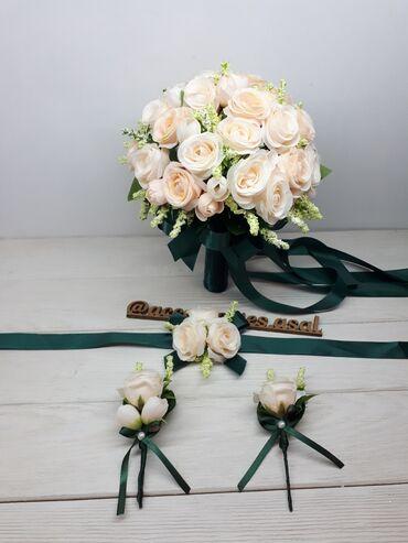 свадебный букет в Кыргызстан: Свадебный букет невесты Цена указана за наборЦветы искусственные