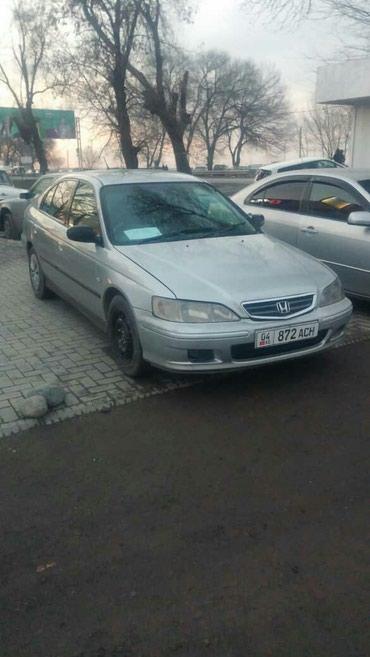 Срочно! продам автомашину марки Хонда в Бишкек