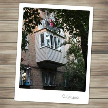 баян этюд в Кыргызстан: Ремонт под ключ | Балконы