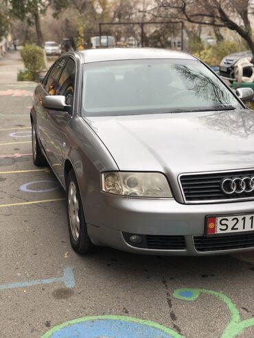 audi a6 19 tdi в Кыргызстан: Audi A6 2.5 л. 2003 | 200000 км