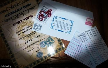 Красная нить каббалы из гробницы Рахель Вифлеем. Палестина. Израиль. в Бишкек