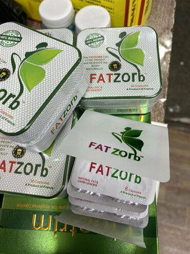 Fatzorb:средство для похудения  Обычно всякие таблетки для снижения ве