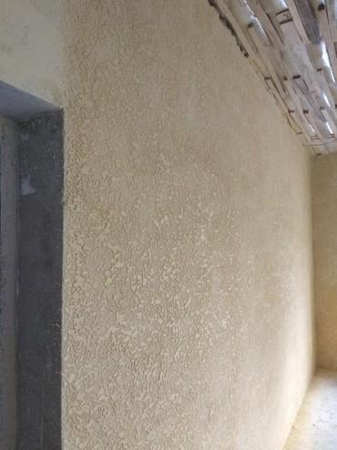 Текстура в Бишкеке быстро качество100% в Бишкек