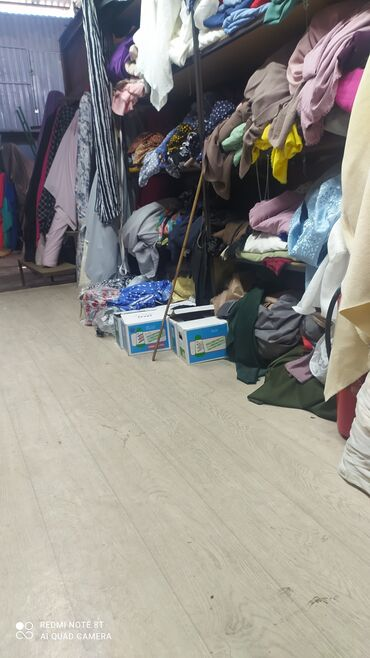 1141 объявлений: Купим остатки ткани выше метра и рулоны фурнитуры все виды за хорошие