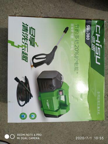 Моечные машины - Кыргызстан: Компактная автомойка фирмы CHISU 1.8 !Отличная мойка подходящая для