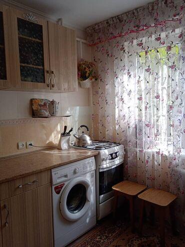 купить корову в бишкеке in Кыргызстан | КОРОВЫ, БЫКИ: 104 серия, 2 комнаты, 43 кв. м Не затапливалась, Не сдавалась квартирантам, Неугловая квартира
