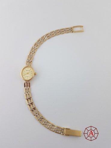 Часы из желтого золота 585 проба. длина 20 см в Бишкек