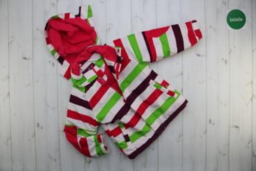 Верхняя одежда - Зеленый - Киев: Дитяча яскрава куртка у смужку Etirel, вік 5 р., на зріст 110 см   Дов