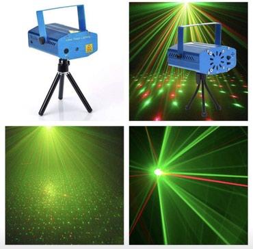 Laser za diskoteke,laser za kafice, laser za igraonice - Belgrade