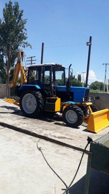 Продаю трактор МТЗ 82.1 экскаватор в отличном состоянии