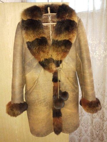 Женская дублёнка, натуральный мех, размер 48-50. в Шопоков