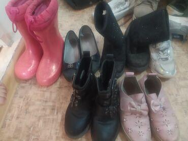 За всё прошу 1500тысяч обувь в хорошем состоянии просто нужно постират