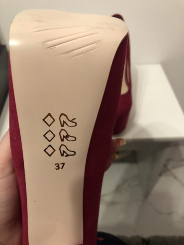 Cipele/Štikle NOVO broj 37 - Sokobanja