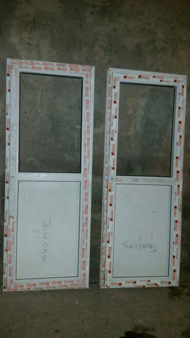 Ремонт и строительство - Кызыл-Кия: Эшиктер бу сатылат Таш комур Шамалды сай размерлери 2м×75