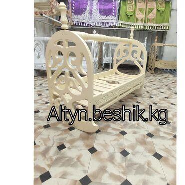 Колыбельная фабрика Altyn.beshik.kg Бишкек