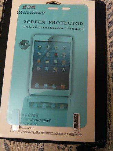 Защитное стекло на планшет. в Бишкек