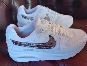 Nike Air MaxTurske, svi znakovi siveniBrojevi jos 39Akcijska cena 3550