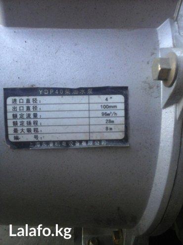 Водяная помпа дизель. в Бишкек
