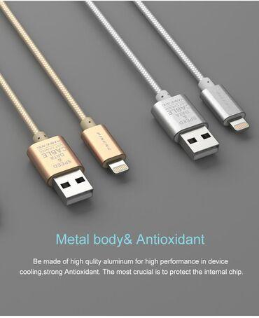 apple ipod 8gb в Кыргызстан: Продаю lighting cable PINENG для Apple!!! Ipod, iphone, ipad