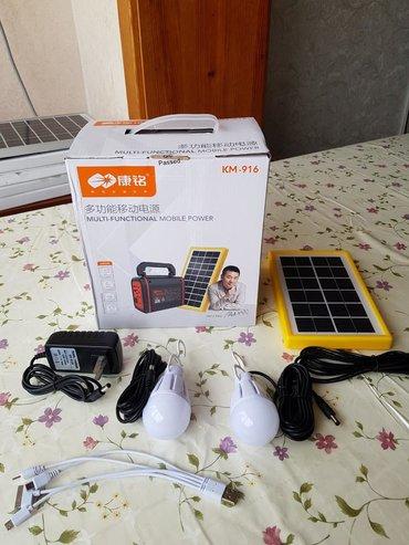 инверторы для солнечных батарей kostal в Кыргызстан: Фонарь солнечная система КМ-916  Система солнечного освещения для отды