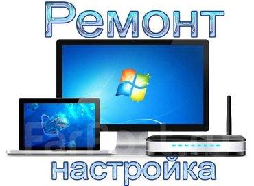Фирма по ремонту в Бишкек