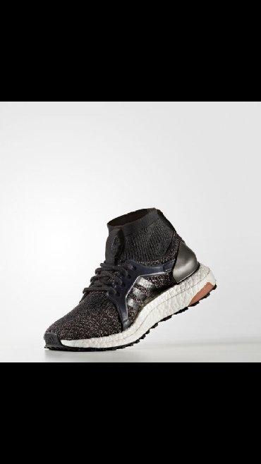 adidas-clima в Кыргызстан: Adidas Ultraboost Х ATR, размеры 39