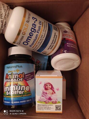 Витамины Омега 3 -650сДля беременных и кормящих 1500сИмунка для детей