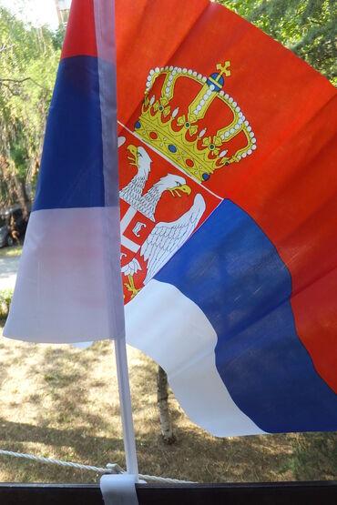 Prilikom - Srbija: Zastava Srbije za automobil - sa barjakom 43 x 30 cm Zastava Srbije za