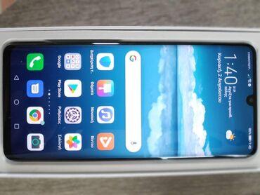 Huawei p30 pro!! Φακός leica για εκπληκτικές φωτογραφίες! Σε άριστη κα