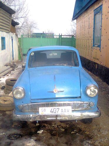 Москвич - Кыргызстан: Москвич 407 1.4 л. 1963 | 53 км