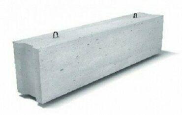 Находки, отдам даром - Байтик: Бесплатно (Бекер) фундаментный блок. 1 штука. Производство СССР