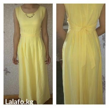 Платье длинное желтого цвета 1000c в Бишкек
