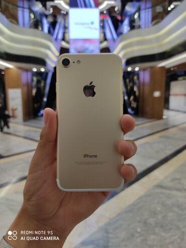 Б/У iPhone 7 128 ГБ Золотой