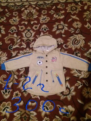 качественные детские вещи в Кыргызстан: Детский комбенизон. для 6-9 месяцев. новые,качественные. Акуся