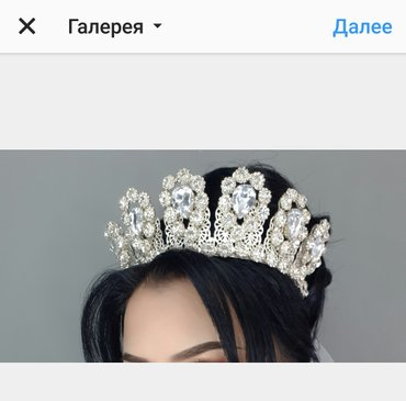 Новая  корона  продаю за 1800сом есть  в Бишкек