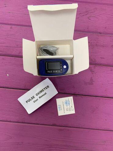 207 объявлений: Пульсоксиметры! (Pulse Oximeter)!Пульсоксиметр — медицинский