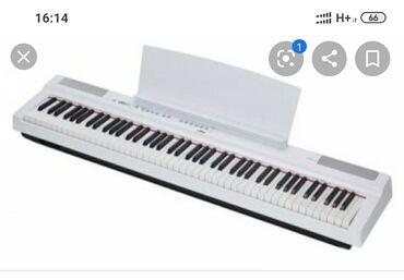 Пианино, фортепиано - Бишкек: Куплю электронный пионино