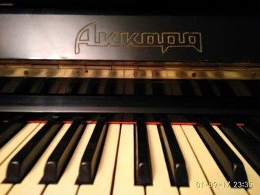 """фортепиано """" аккорд"""". стоимость 10000 сомпокупали 20 лет назад, но и в Бишкек"""