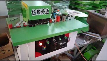 Оборудование для бизнеса в Ат-Башы: Кромка станок, кромка станок,автомат,мини станокстанок мебель для