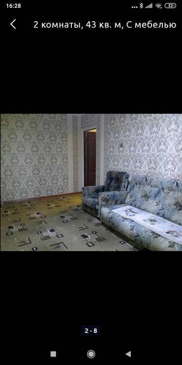 14616 объявлений: 2 комнаты, 43 кв. м, С мебелью