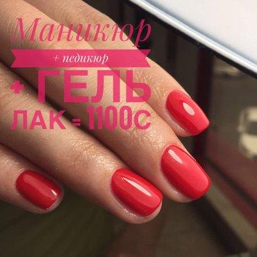 Wow Beauty Studio - Токтогула 160/Исанова время в Бишкек