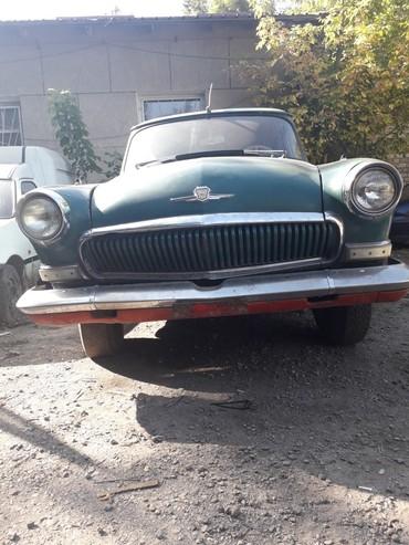 ГАЗ - Токмак: ГАЗ 21 Volga 1962