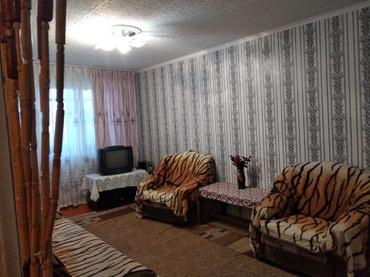 продам дом в токмаке в Кыргызстан: Продается квартира: 3 комнаты, 57 кв. м