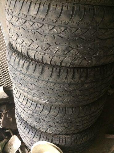 Шины на джип Tойота Комплект Резина на 570
