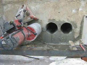 Алмазное бурение отверстия слом бетона в Бишкек