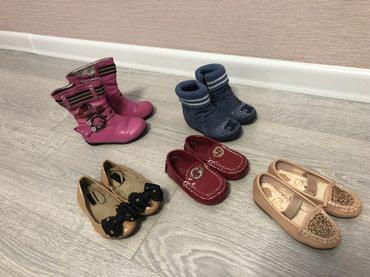 Продам стильную обувь для девочек. Тут в Бишкек