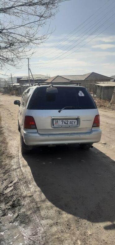 мини бар бишкек в Кыргызстан: Honda Odyssey 2.3 л. 1996